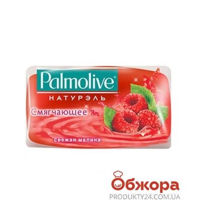 Мыло Палмолив (PALMOLIVE) Малина глицеринов. 90 г – ИМ «Обжора»