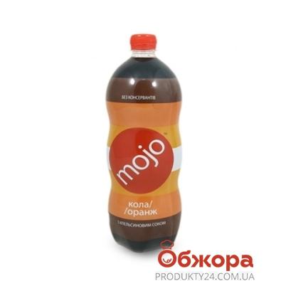 Напиток  Моджо (MOJO) Кола-оранж 1 л – ИМ «Обжора»