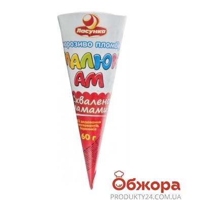 Мороженое Ласунка МАЛЮК-АМ Рожок 60г – ИМ «Обжора»