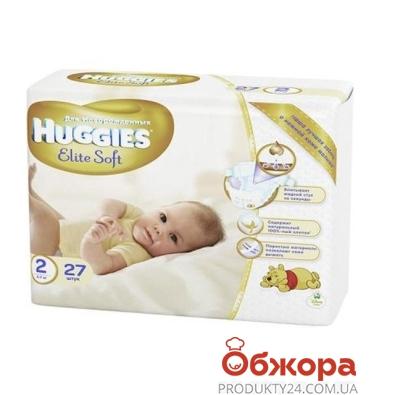 Подгузники Хаггиз (HUGGIES) elite soft (2)  27шт – ИМ «Обжора»