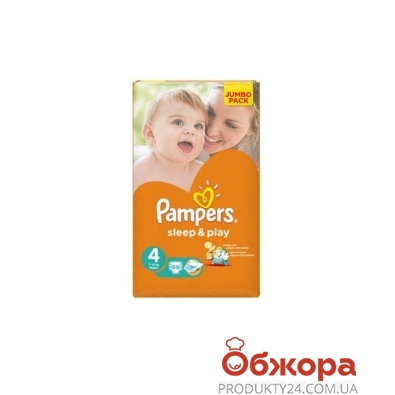 Подгузники PG PAMPERS Sleep and Play (4) макси 68*2шт* – ИМ «Обжора»