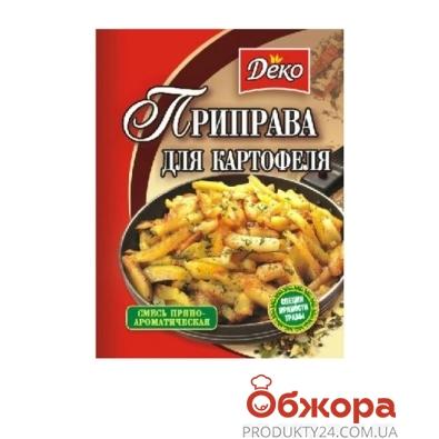Приправа для картофеля Деко 25 г – ИМ «Обжора»