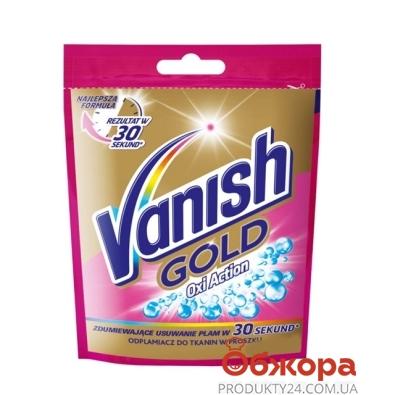 Пятновыводитель Ваниш (Vanish) Oxi Action GOLD д/цветн.б.порош. 30 г – ИМ «Обжора»