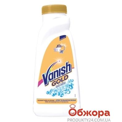 Пятновыводитель Ваниш (Vanish) Oxi Action GOLD Кристал.белизна жидкий 450 мл. – ИМ «Обжора»