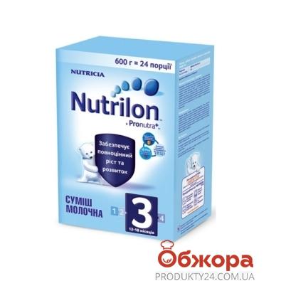 Смесь Нутрилон-3 600г к/к – ИМ «Обжора»
