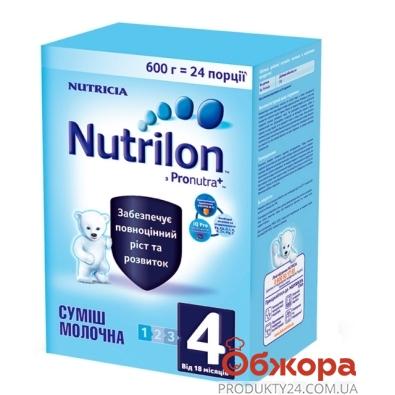 Смесь Нутрилон (Nutrilon)-4 600г к/к – ИМ «Обжора»