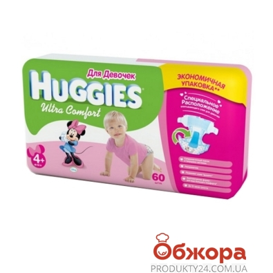 Подгузники Хаггиз (Huggies) Ультра Комфорт Мега 4+ д/дев. – ИМ «Обжора»