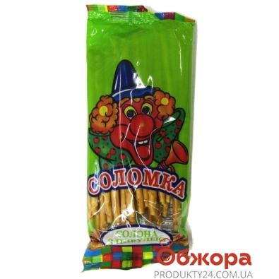 Соломка Клоун 40г соленая – ИМ «Обжора»
