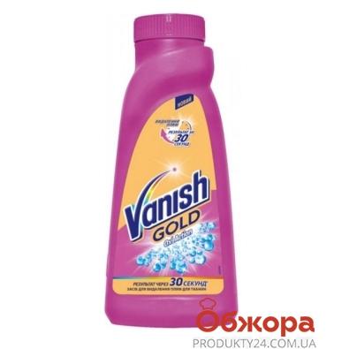 Пятновыводитель Ваниш (Vanish) Oxi Action GOLD д/цветн.б.жидкий 450 мл. – ИМ «Обжора»