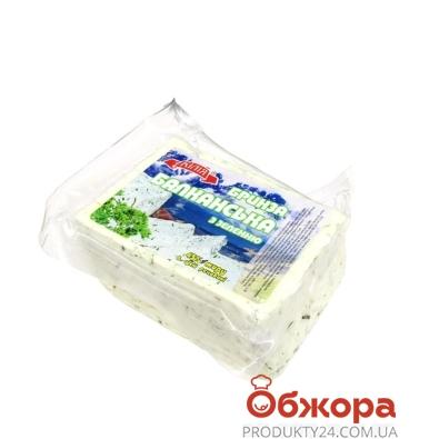Брынза Балканская Килия вес. 45% с зеленью – ИМ «Обжора»