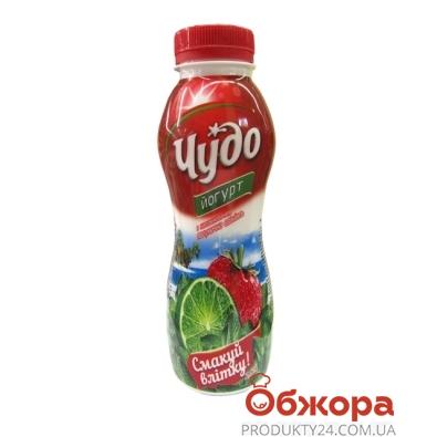 Йогурт Чудо клубничная свежесть 2,5% 350г – ИМ «Обжора»