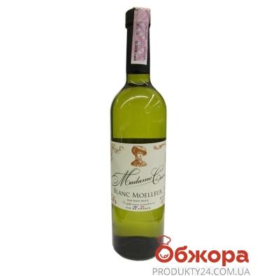 Вино Мадам Коко (Madame Coco) столовое белое п/сл. 0,75л – ИМ «Обжора»