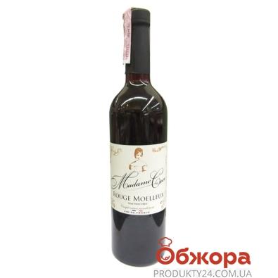 Вино Мадам Коко (Madame Coco) столовое красное п/сл 0,75 л – ИМ «Обжора»