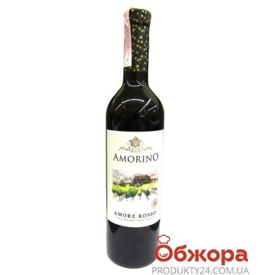 Вино Аморино Аморе Россо красное п/сл 0,75 л – ИМ «Обжора»