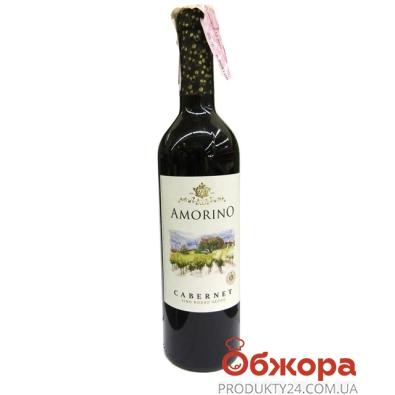 Вино Аморино Каберне красное сухое 0,75 л – ИМ «Обжора»
