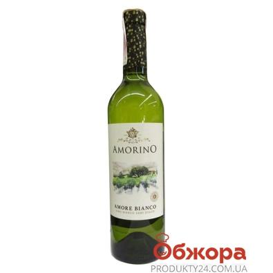 Вино Аморино (Amorino) Аморе Бьянко белое п/сл 0,75 л – ИМ «Обжора»