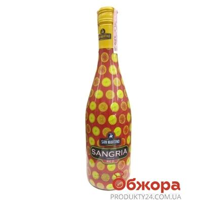 Вино Сан мартино (San Martino) Сангрия красное 0,7 л – ИМ «Обжора»