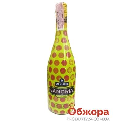 Вино Сан мартино (San Martino) Сангрия белое 0,7 л – ИМ «Обжора»