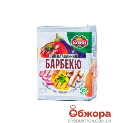 Cыр плавленый Комо Барбекю 55% 90 г – ИМ «Обжора»