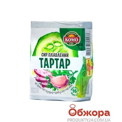 Cыр плавленый Комо Тартар 55% 90г – ИМ «Обжора»