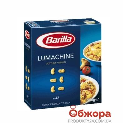 Макароны Барилла (Barilla) N42 ломачене 500г – ИМ «Обжора»