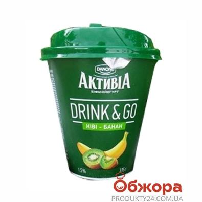 Бифидойогурт Данон Активиа киви-банан 1,5% 315г – ИМ «Обжора»