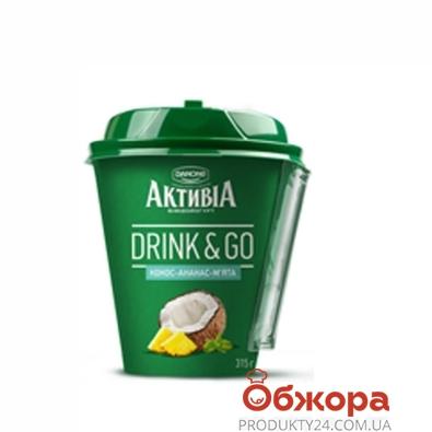 Бифидойогурт  Данон Активиа кокос-ананас-мята 1,5% 315г – ИМ «Обжора»