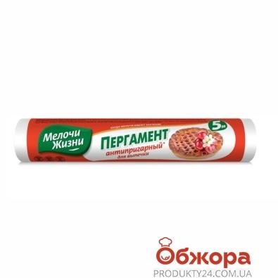 Бумага Мелочи Жизни для выпечки пергаментная 5м/39см – ИМ «Обжора»