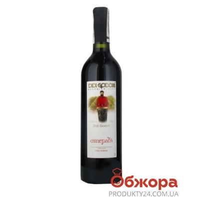 Вино Диди Годори (Didi Godori) Пиросмани красное п/сух 0,75л – ИМ «Обжора»
