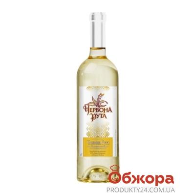 Вино Комрат (Comrat) Червона Рута белое п/сл 2,0 л – ИМ «Обжора»