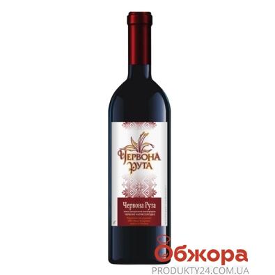 Вино Комрат Червона Рута красное п/сл 2,0 л – ИМ «Обжора»
