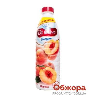 Йогурт Дольче персик 2,5% 870 г – ИМ «Обжора»