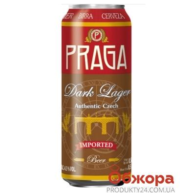 Пиво Прага (Praga) Темное 0,5 л – ИМ «Обжора»