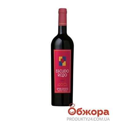 Вино Эскудо Рохо (Escudo Rojo) Бленд красное сухое 0,75л – ИМ «Обжора»