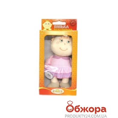 Подушка Кукла Злата ПД-0053 – ИМ «Обжора»