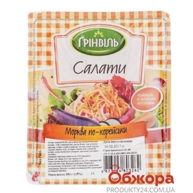 Морковь Гринвиль по-корейски 350 г – ИМ «Обжора»