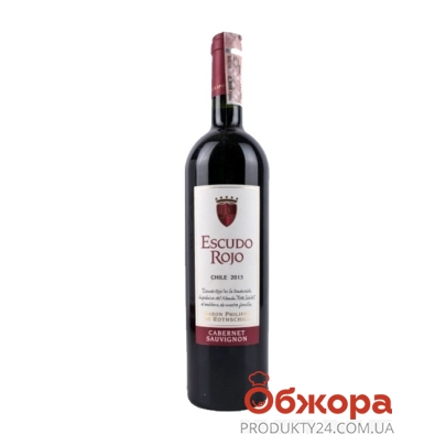 Вино Эскудо Рохо (Escudo Rojo) Каберне Совиньон красное сухое 0,75 л – ИМ «Обжора»