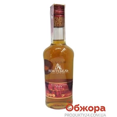 Коньяк Коктебель 4* 0,25 л – ИМ «Обжора»