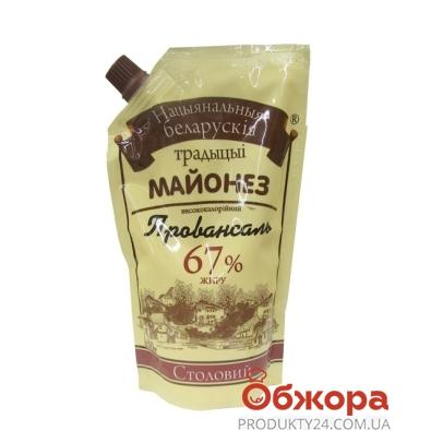 Майонез Белорусские традиции 370г столовый 67% д/п – ИМ «Обжора»
