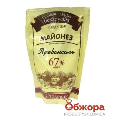 Майонез Белорусские традиции 170г столовый 67% – ИМ «Обжора»