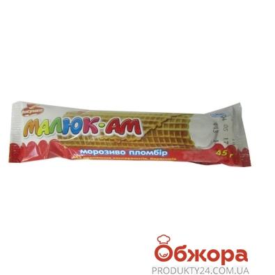 Мороженое Ласунка МАЛЮК-АМ Пломбир трубочка 45г – ИМ «Обжора»
