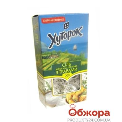 Соль морская Хуторок с травами 200г – ИМ «Обжора»