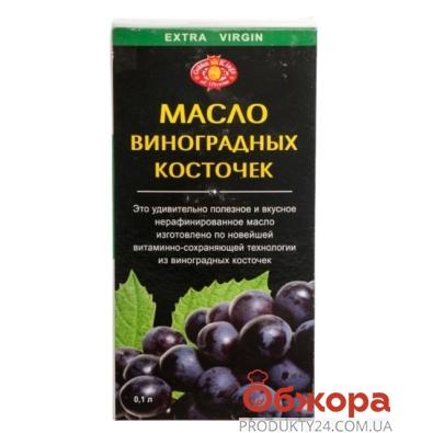 Виноградные масло Голден Кингс 0,1 л – ИМ «Обжора»