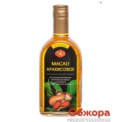 Арахисовое масло Голден Кингс 0,35 л – ИМ «Обжора»