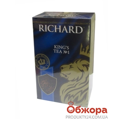 Чай Ричард (Richard) King's Tea 90г – ИМ «Обжора»