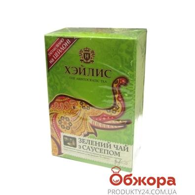 Чай Хейлис (Hyleys) Зеленый с саусепом 90 г – ИМ «Обжора»