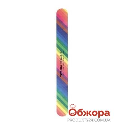 Пилочка Титания (Titania) для ногтей Радуга – ИМ «Обжора»