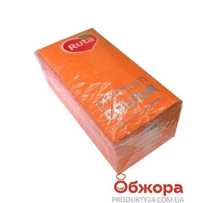 Салфетки Рута (Ruta)  Premium Color оранж.30шт – ИМ «Обжора»