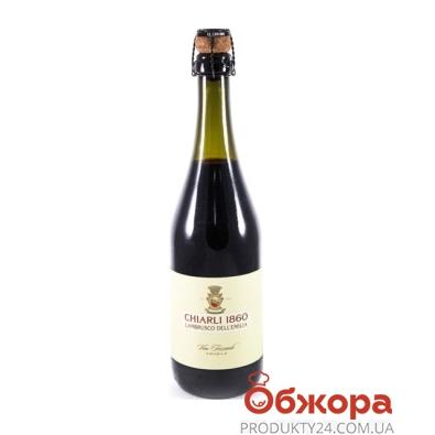 Вино игристое Кьярли 1860 (Chiarli 1860) Ламбруско дель Эмилия красное сладкое 0,75 л – ИМ «Обжора»