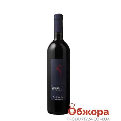Вино Салвалай (Salvalai) Вальполичелла DOC 2009 г красное сухое 0,75 л – ИМ «Обжора»